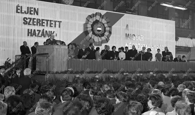 Belpolitika - Választás - Nagygyűlés