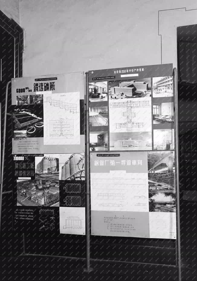 Kiállítás - Külföldi építészek tervrajzai