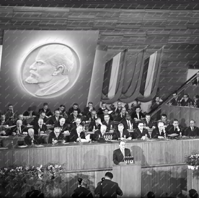Belpolitika - Az MSZMP VIII. kongresszusa