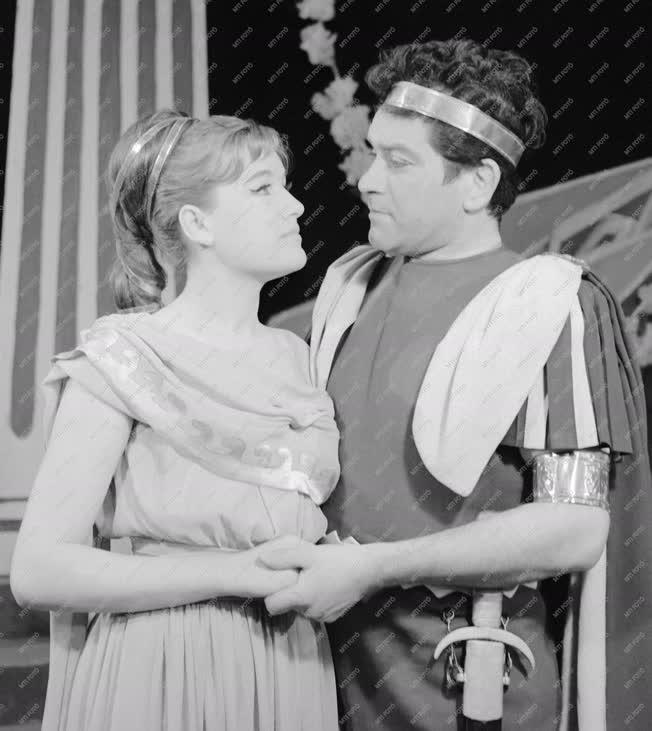 Kultúra - Színház - Shakespeare: Szentivánéji álom