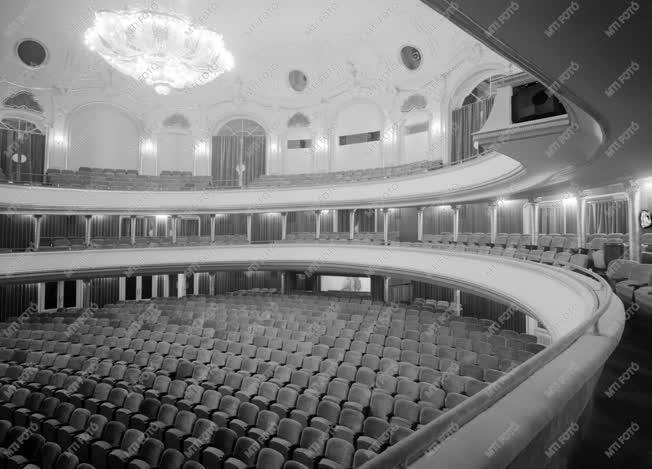 A Budapesti Operettszínház