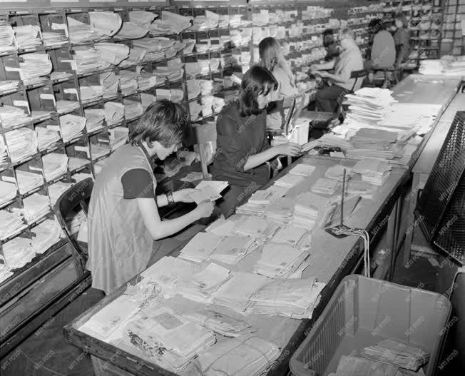 Posta - A 72-es postahivatal