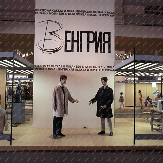 Kiállítás - Magyar ruházati kiállítás Moszkvában