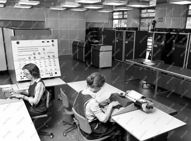 Energia - az OKGT új számítóközpontja