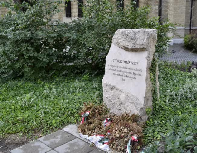 Emlékmű - Budapest - Utódok emlékezete emlékmű