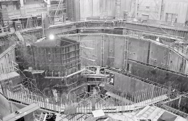 Energia - A Paksi Atomerőmű