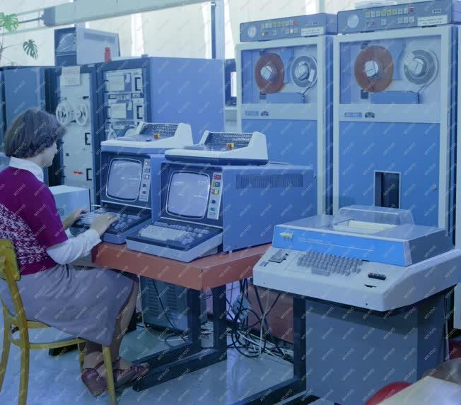 Ipar - A Videoton Számítástechnikai Gyára
