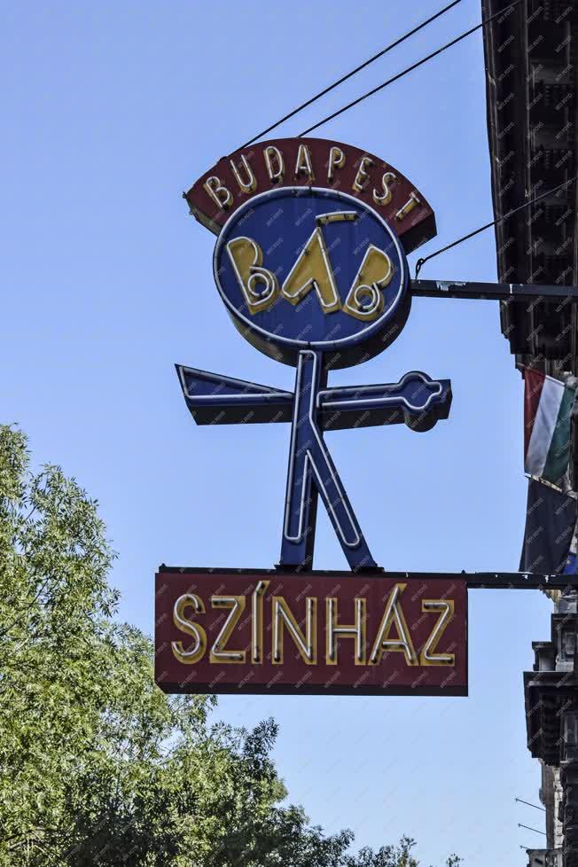 Városkép - Budapest - Budapest Bábszínház