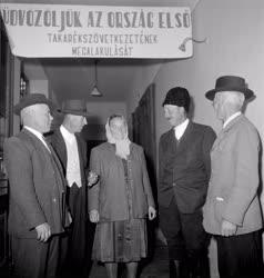 Pénzügy - Takarékszövetkezet alakult Dunaföldváron