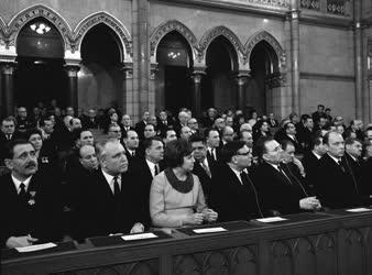 Megemlékezés - A Magyar Tanácsköztársaság 50 éves évfordulója