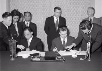Külkapcsolat - Magyar-Koreai Műszaki Tudományos Együttműködési Bizottság