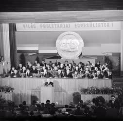 Külkapcsolat - Tanácskozás - Az MSZMP VII. kongresszusa