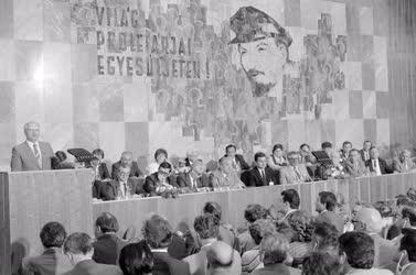 Külkapcsolat - Mihail Gorbacsov Magyarországon