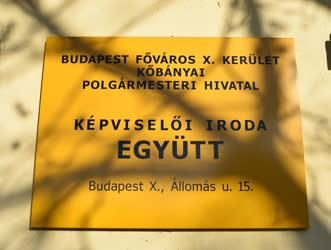 Épületfotó - Budapest - Pártiroda