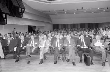 Belpolitika - Az MSZMP XIV. kongresszusa