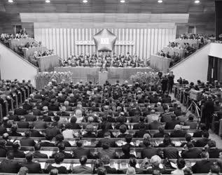 Belpolitika - A Szakszervezetek XXII. Kongresszusa