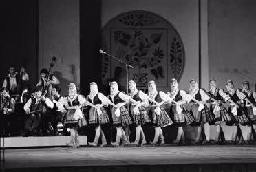 Kultúra - A Magyar Állami Népi Együttes Szegeden