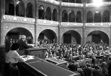 Belpolitika - Országgyűlés 1982-ben