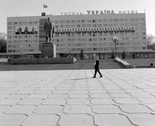 Külkapcsolat - Magyarok Ukrajnában